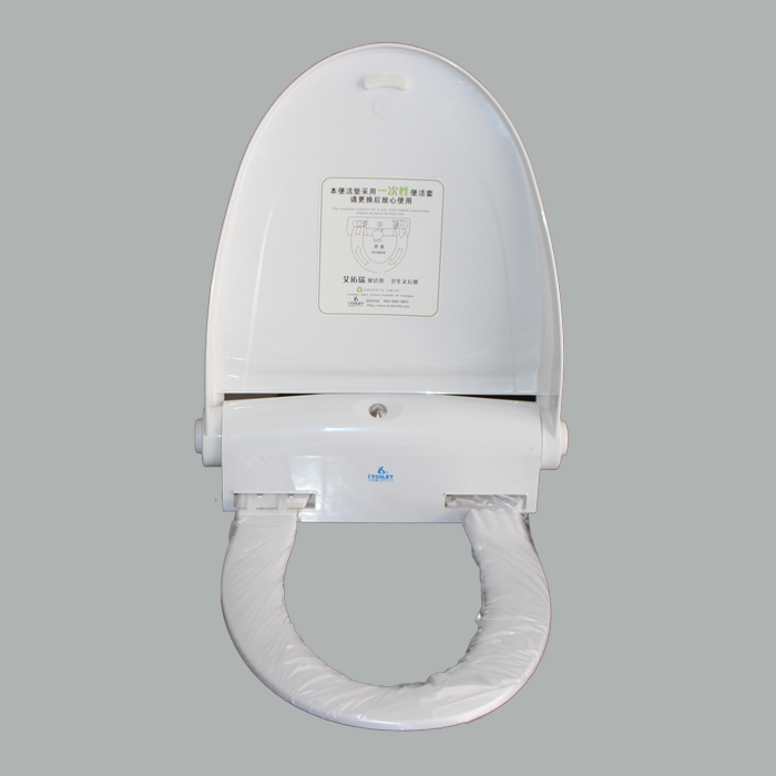 Fabulous Automatic Toilet Seat Cover Manufacturer In China By Xiamen Alphanode Cool Chair Designs And Ideas Alphanodeonline
