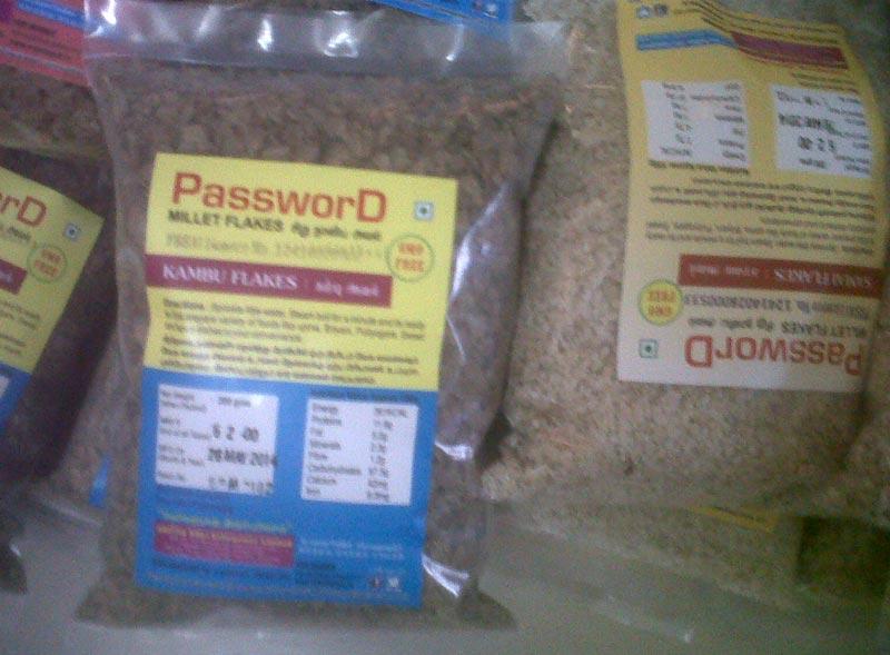 Red Rice (PASS WORD)