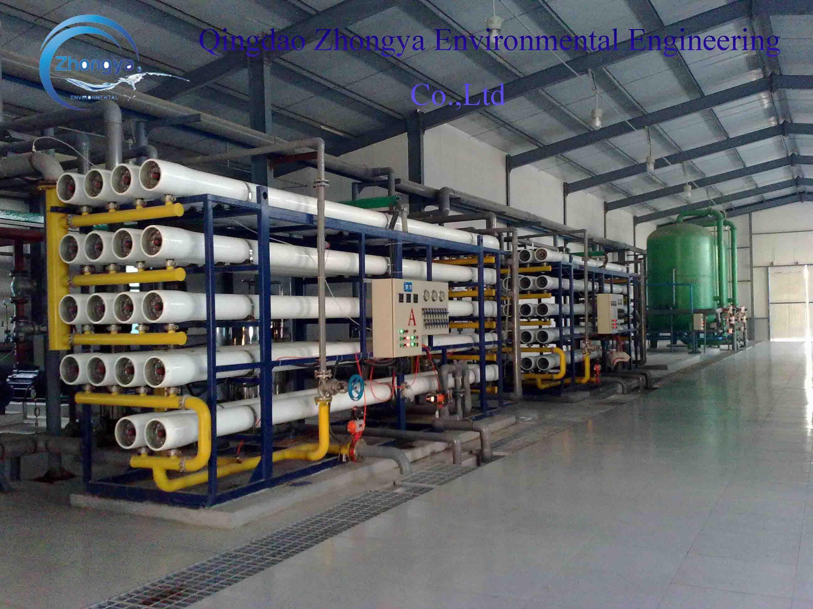Buy Seawater Desalination Equipment Land from Qingdao Zhongya