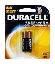 Duracell AAA Alkaline Batteries
