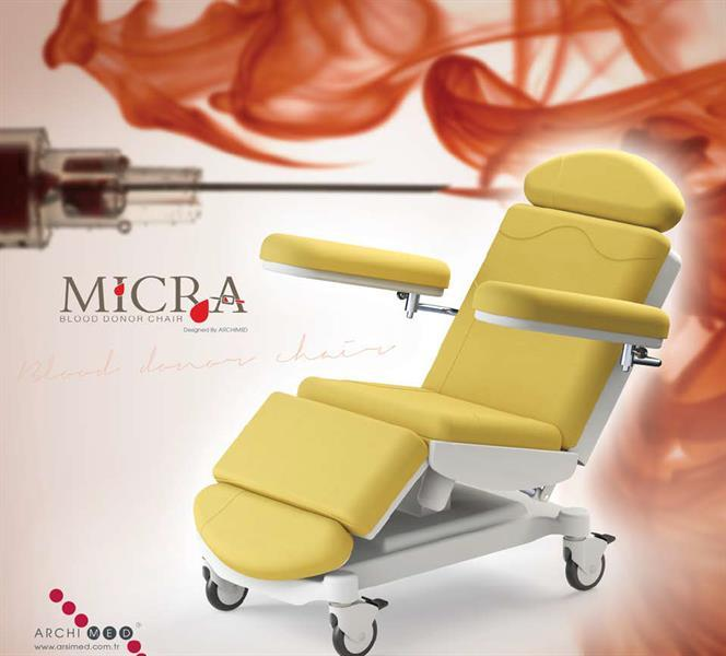 MICRA BLOOD TRANSFUSION CHAIR