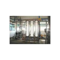 Ultrafiltration System (UF)