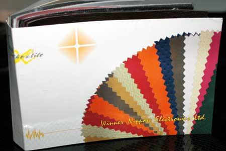 PP Non-Woven Fabric-3941 (PP Non-Woven Fabric-)