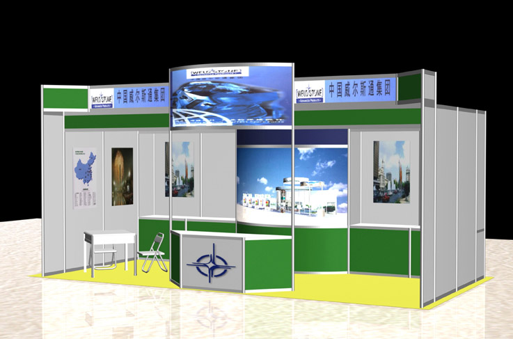 Portable Exhibition Stands Dubai : Services exhibition booth design from dubai united arab emirates