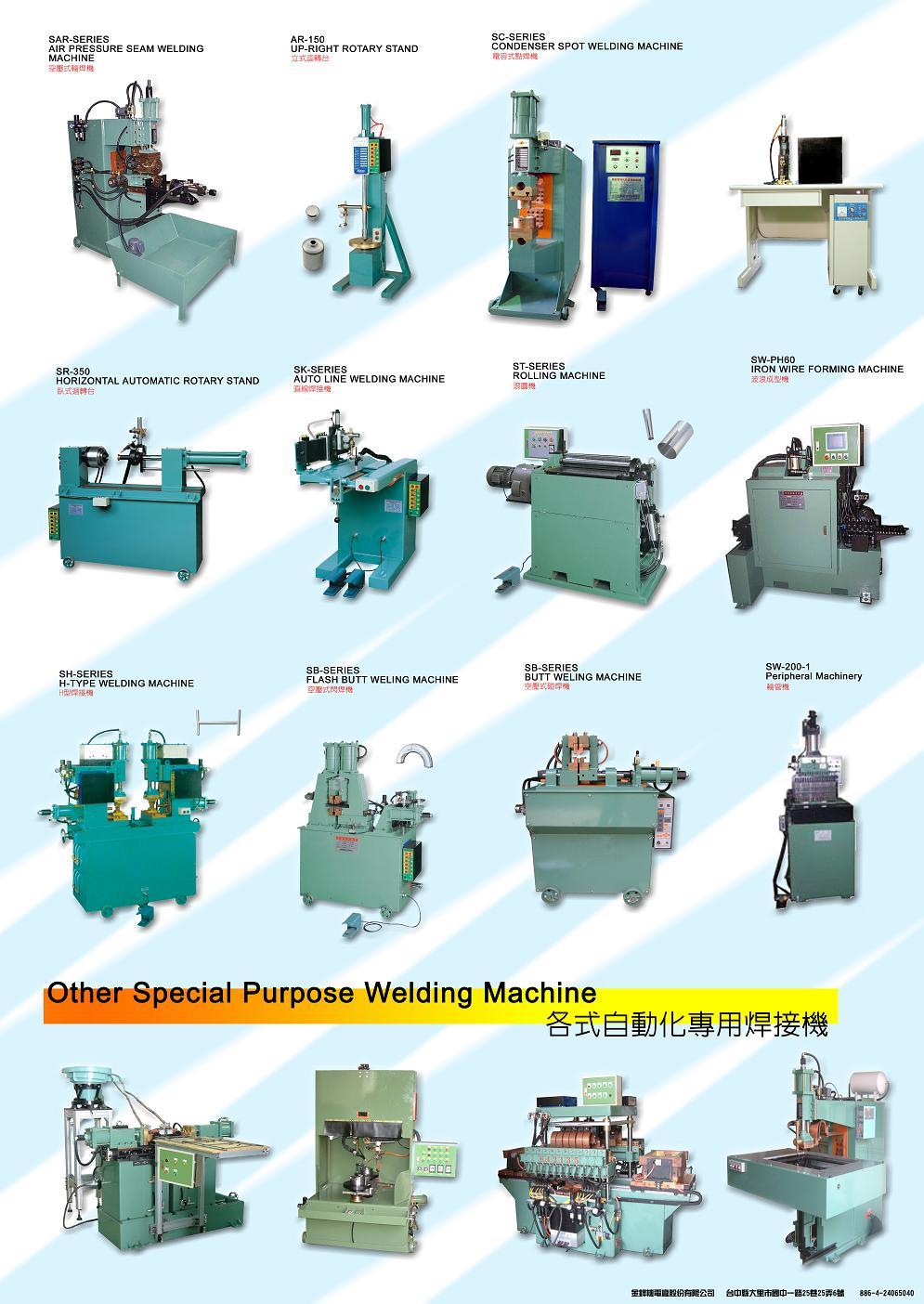 Welding Machine Manufacturer By Golden Spot Industry Inc Taiwan Diagram