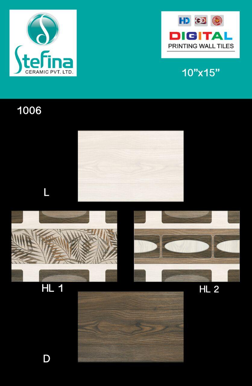 Buy Ceramic Tiles from Stefina Ceramic Pvt Ltd, India | ID - 1011756