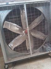 Industrial Use Exhaust Fan