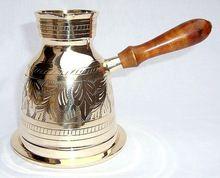 Cezve Brass Turkish Coffee Pot