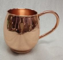 copper Mug with Large Handle