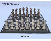 Handmade Indian Aluminum Chess Pieces