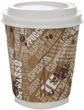 Disposable Ripple Wrap Hot Cups