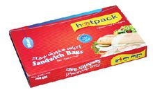 Plastic Sandwich Bags