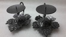 Iron Leaf Design Brush Painted Candle Stand