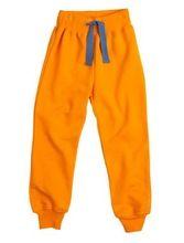 Childrens Soft Cotton Track Pants