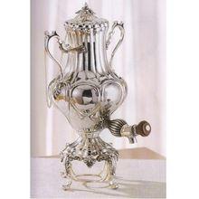 Brass Samovar silver plated metal