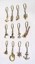 Nautical Keychain