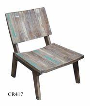 Antique Wooden Beach Chair