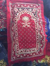 Muslim Prayer Carpet