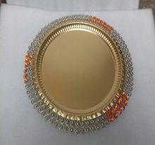 Iron Metal Cake Plate