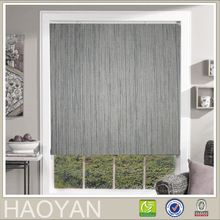 Pleated Jute Paper Blinds