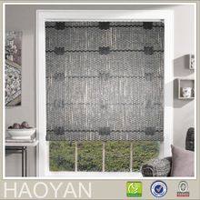 Pleated Paper Blinds Jute Fabric