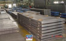 Mild Steel Hot Rolled Plates