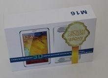 Quran Tablet PC
