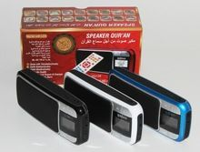 SPEAKER QURAN WITH LCD