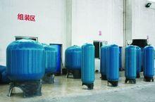 Fiber Reinforeced Plastic Pressure Tank