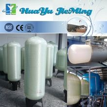 Frp Tank/activated Carbon Filter