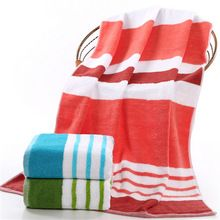 Plain Printed Stripe Soft Cotton Beach Towel