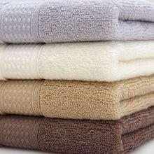 Super Extra Soft Combed Cotton Bath Towel