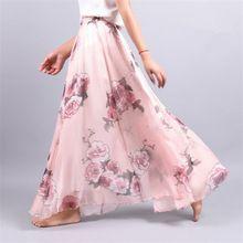 Vintage Gypsy Ladies Skirt