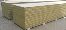 THERMAL INSULATED POLYURETHANE SANDWICH PANEL