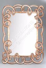 Metal Wall Decorative Mirror