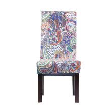 verasilles dining chair
