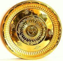 Handmade Metal Hindu Puja Thali