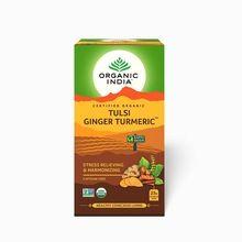 Organic Tulsi Ginger Turmeric Tea
