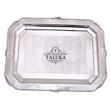Serving Tray Brass Plate