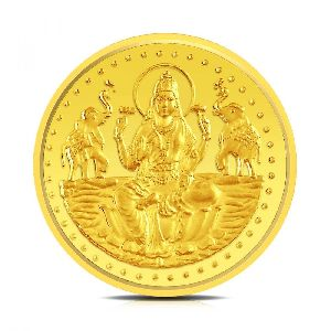 Gold And Silver Souvenir Coated Coin