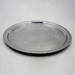 Food Serving Plate