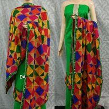 Phulkari Suit And Dupatta