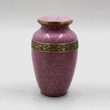 Pink Textured Brass Adult Cremation Urns