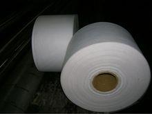 non woven fabric for baby diaper