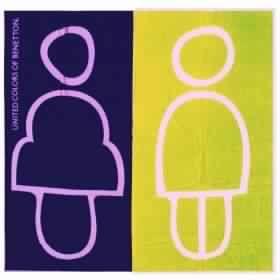 Benetton Gender Terry Beach Towel