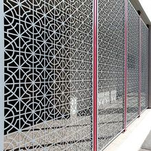 Laser Cut Decorative Metal Screens
