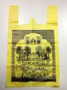 HDPE Welcome Bags