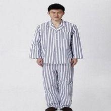 Male hospital clothing