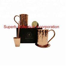 Copper Mug With Short Glass