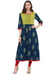 Ladies Silk Stylish Kurti